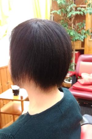縮毛矯正 強い癖もまっすぐ